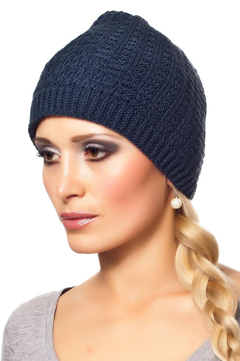 Dámská pletená zimní čepice 90f388e8ac0